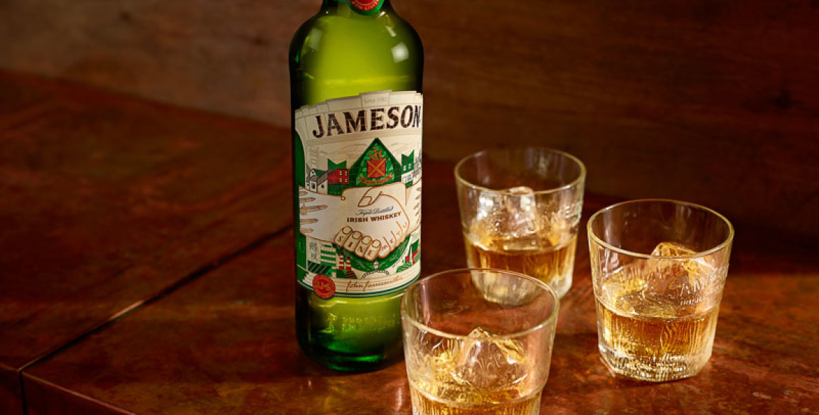 Jameson Limited Edition Bottle 2017