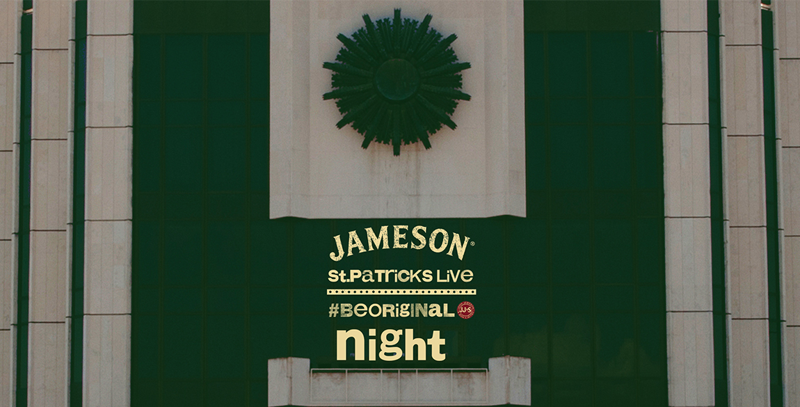 Празнувай с Jameson #BeOriginal Night