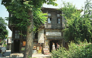 Sozopol - Art Gallery in old wooden house