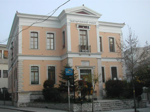 Ioannina Post office