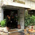 ATHINEA