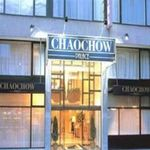 CHAO-CHOW-PALACE