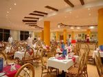 Hotel-GRAND-SEAS-RESORT-HOSTMARK-HURGHADA-EGIPT
