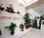 Hotel-ATHENS-CYPRIA-ATENA