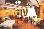 Hotel-EVELINA-PALACE-BANSKO