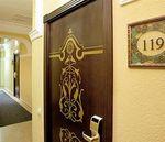 Hotel-HUSA-REINA-VICTORIA-VALENCIA