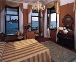 Hotel-LOCANDA-VIVALDI