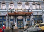 Hotel-MERCURE-NEMZETI-BUDAPESTA