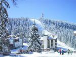 Hotel-PARK-VIEW-BANSKO-BULGARIA