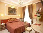 Hotel-PRINCIPESSA-TEA-ROMA-ITALIA