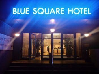 BEST WESTERN BLUE SQUARE