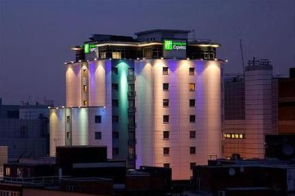 EXPRESS BY HOLIDAY INN CROYDON