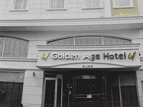 GOLDEN AGE DELUXE