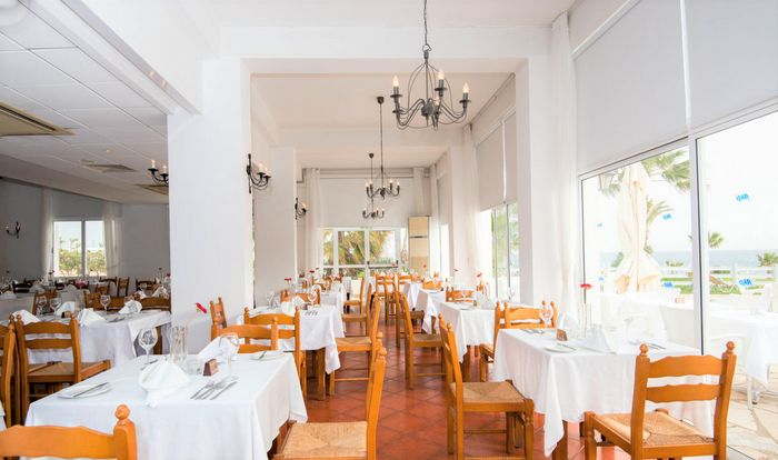 Hotel AKTI BEACH VILLAGE RESORT PAPHOS CIPRU