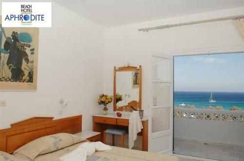 Hotel APHRODITE BEACH MYKONOS GRECIA