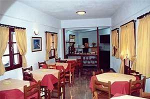 Hotel MAISTROS