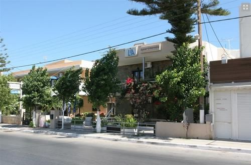 LIA APARTMENTS