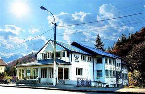 Hotel ALIMAR Predeal