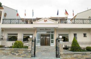 Hotel AMALIA KAVALA