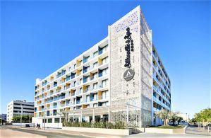 Hotel AQUA SILHOUETTE Malgrat de Mar