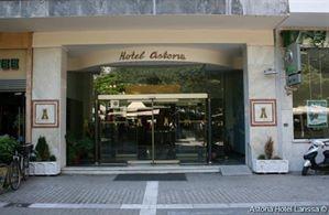 Hotel ASTORIA LARISSA