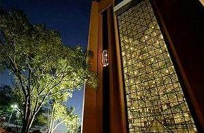 Hotel BOURBON CATARATAS RESORT IGUACU