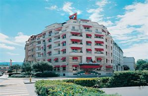 Hotel EDEN GENEVA