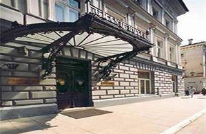 Hotel GRAND CRACOVIA