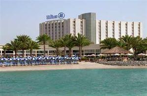 Hotel HILTON ABU DHABI ABU DHABI