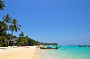 Hotel HOLIDAY INN RESORT KOH PHI PHI