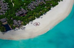 Hotel THE SUN IRU FUSHI RESORT & SPA SUD-ARI ATOLL