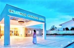 Hotel PRINCESS RESORT SKIATHOS