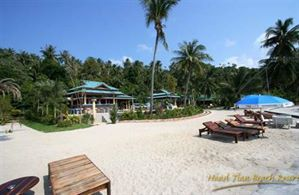 Hotel THE HAAD TIAN BEACH RESORT KOH TAO