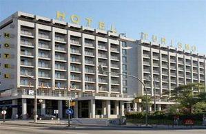 Hotel TURISMO DE BRAGA COSTA VERDE
