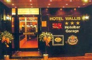 Hotel WALLIS MUNCHEN
