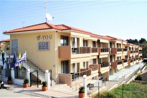 Hotel 4YOU APARTMENTS SITHONIA