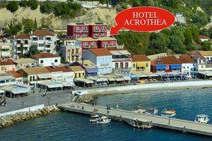 Hotel ACROTHEA PARGA