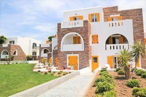 Hotel AEGEAN LAND Naxos