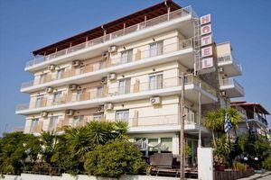 Hotel ALKYONIS HALKIDIKI