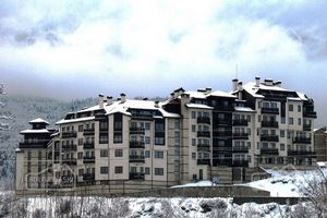 Hotel ALL SEASONS CLUB BANSKO