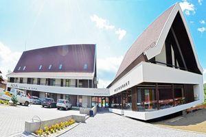 Hotel ALTUS HOTEL & SPA Praid
