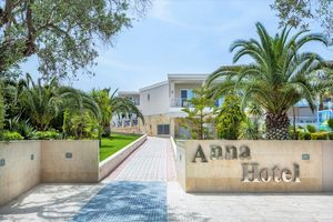 Hotel ANNA KASSANDRA