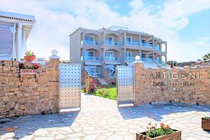 Hotel ANTIGONI BEACH SITHONIA