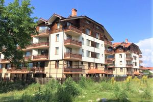 Hotel APARTHOTEL FOUR LEAF CLOVER BANSKO