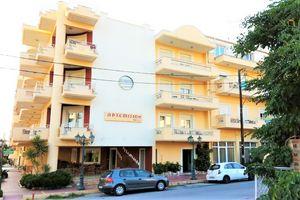 Hotel ARTEMISION EVIA