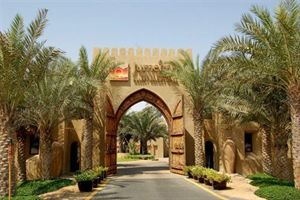 Hotel BAB AL SHAMS DESERT RESORT AND SPA DUBAI