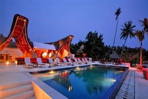 Hotel BEACH REPUBLIC THE RESIDENCES KOH SAMUI