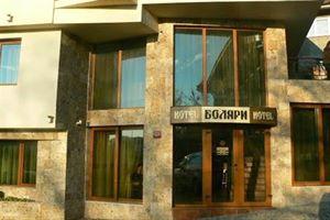 Hotel BOLIARI VELIKO TARNOVO