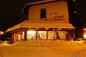 Hotel CHALET SWISS INTERLAKEN