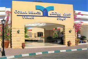 Hotel CORAL BEACH TIRAN SHARM EL SHEIKH